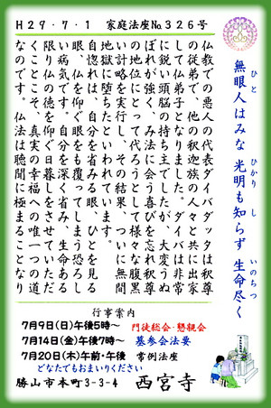 Houza_no326