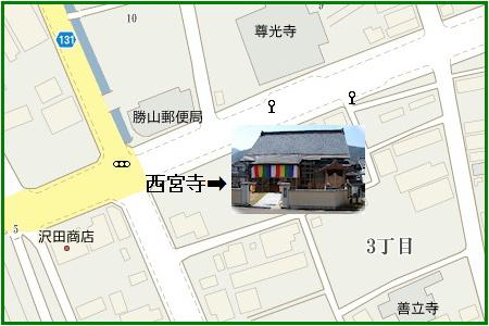 西宮寺への案内図